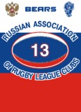 Russian Rugby League Makes New Friends in Hawaii